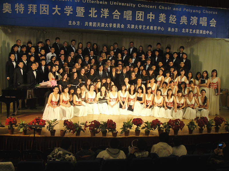 the concert choir performed in a joint concert with the tianjin university